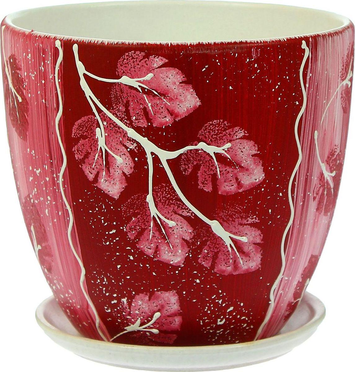 Кашпо Акварель, цвет: бордовый, 2,6 л1403451Комнатные растения — всеобщие любимцы. Они радуют глаз, насыщают помещение кислородом и украшают пространство. Каждому из них необходим свой удобный и красивый дом. Кашпо из керамики прекрасно подходят для высадки растений: за счёт пластичности глины и разных способов обработки существует великое множество форм и дизайновпористый материал позволяет испаряться лишней влагевоздух, необходимый для дыхания корней, проникает сквозь керамические стенки! #name# позаботится о зелёном питомце, освежит интерьер и подчеркнёт его стиль.
