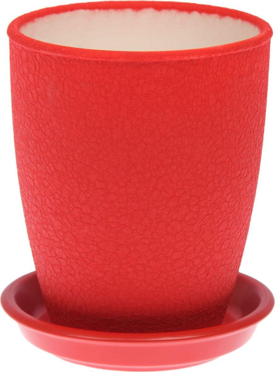 Кашпо Керамика ручной работы Орхидейница, цвет: красный, 1,3 л1489724Комнатные растения — всеобщие любимцы. Они радуют глаз, насыщают помещение кислородом и украшают пространство. Каждому из них необходим свой удобный и красивый дом. Кашпо из керамики прекрасно подходят для высадки растений: за счёт пластичности глины и разных способов обработки существует великое множество форм и дизайновпористый материал позволяет испаряться лишней влагевоздух, необходимый для дыхания корней, проникает сквозь керамические стенки! #name# позаботится о зелёном питомце, освежит интерьер и подчеркнёт его стиль.