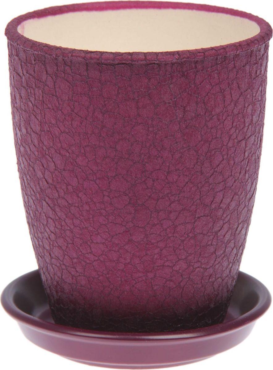Кашпо Керамика ручной работы Орхидейница, цвет: фиолетовый, 1,3 л