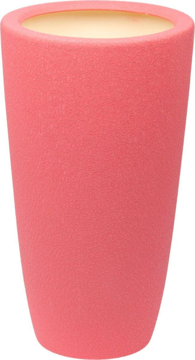 Кашпо Керамика ручной работы Цилиндр, цвет: розовый, 17 л1489736Комнатные растения — всеобщие любимцы. Они радуют глаз, насыщают помещение кислородом и украшают пространство. Каждому из них необходим свой удобный и красивый дом. Кашпо из керамики прекрасно подходят для высадки растений: за счёт пластичности глины и разных способов обработки существует великое множество форм и дизайновпористый материал позволяет испаряться лишней влагевоздух, необходимый для дыхания корней, проникает сквозь керамические стенки! #name# позаботится о зелёном питомце, освежит интерьер и подчеркнёт его стиль.