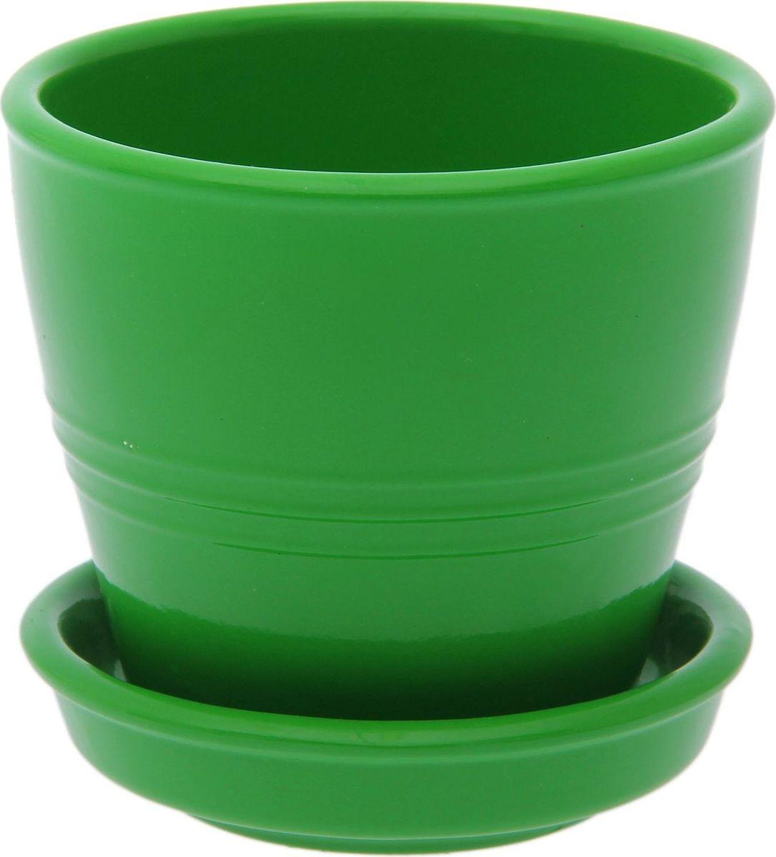 Кашпо Керамика ручной работы Ведро, цвет: зеленый, 0,23 л1494738Комнатные растения — всеобщие любимцы. Они радуют глаз, насыщают помещение кислородом и украшают пространство. Каждому из них необходим свой удобный и красивый дом. Кашпо из керамики прекрасно подходят для высадки растений: за счёт пластичности глины и разных способов обработки существует великое множество форм и дизайновпористый материал позволяет испаряться лишней влагевоздух, необходимый для дыхания корней, проникает сквозь керамические стенки! #name# позаботится о зелёном питомце, освежит интерьер и подчеркнёт его стиль.