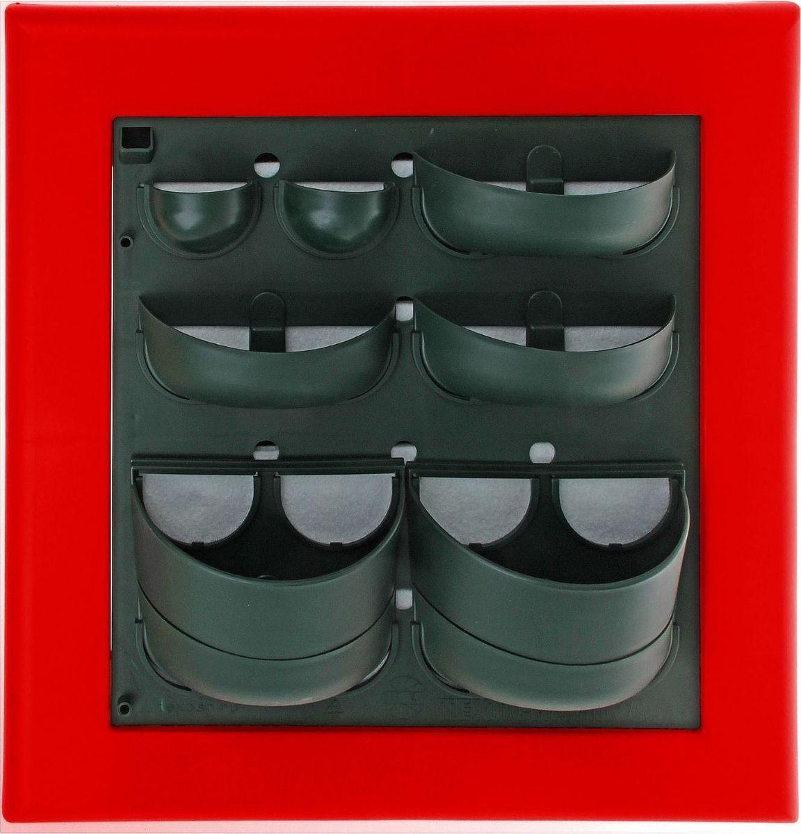 Кашпо Техоснастка Фитокартина, настенное, цвет: красный, 59 х 58 х 13 см1533177Любой, даже самый современный и продуманный интерьер не будет выглядеть завершённым без растений. Они не только очищают воздух и насыщают кислородом, но и заметно украшают окружающее пространство. Такому полезному &laquo члену семьи&raquoпросто необходим красивый и функциональный &laquo дом&raquo . Наше предложение &mdashфитокартина! Благодаря съёмным блокам-кашпо вы сможете создать любую композицию на свой вкус. Как собирать? Распакуйте фитопанель, подготовьте необходимое количество растений.Возьмите маленький горшок и разместите в нем водопроводящий картридж (входит в комплект).Разместите подходящее по размеру растение в горшке.Поместите картридж с растением между передней частью панели и капиллярным матом.Закрепите горшок с растением на фитомодуле.Вставив в каждую выемку картридж, закрепите на фитомодуле нижнюю часть большого горшка.Затем так же закрепите верхнюю часть большого горшка строго над нижней.Посадите в большой горшок выбранное растение. Ваша фитокартина готова!Фотоинструкция.Рекомендации по поливу Вставьте в левый нижний угол водоотводящую трубку. Медленно заливайте воду в панно через поливочное отверстие. Как только она покажется в трубке, прекратите полив. Опустив трубку вниз, можно слить ненужную жидкость обратно в лейку. Уберите трубку до следующего орошения. Режим полива зависит от температуры и влажности в помещении, состава грунта, интенсивности освещения, возраста и типа растения и многих других факторов. Частота может варьироваться от 2 до 4 недель. Чтобы растение легко прижилось в новом горшке, рекомендуем первые 3?4 недели производить полив не через трубку, а напрямую в грунт, используя лейку с узким носиком. Создавать красоту просто! Наполните свой дом прекрасными цветами, а мы позаботимся о низкой цене и высоком качестве от российского производителя.&nbsp
