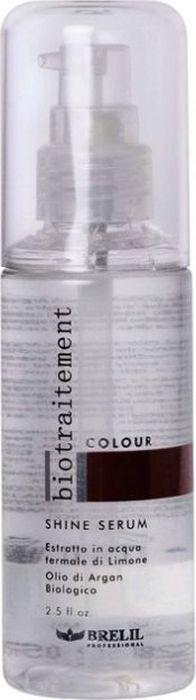 Brelil Bio Traitement Colour Shine Serum Сыворотка для окрашенных волос 75 млB69675Brelil Bio Traitement Colour Mask Shine Serum Сыворотка для окрашенных волос . Идеально подходит для дополнительного ухода за окрашенными волосами, не требует смывания. Сыворотка содержит в составе аргановое масло, которое относится к числу самых дорогостоящих и редких масел в мире. Аргановое масло осуществляет полноценное питание волос, смягчает волосы, делая их гибкими и шелковистыми, придаёт им великолепный блеск и разглаживает кутикулу, оказывает освежающее воздействие на кожу головы. Натуральный лимонный экстракт защищает структуру волос от тепловых воздействий (например, при укладке волос при помощи фена), воздействия солнечных лучей и высокой влажности.Сыворотка Брелил Colour Mask Serum придаёт окрашенным волосам великолепную эластичность, наделяет волосы блеском и сиянием.Активные компоненты: аргановое масло, лимонный экстракт, термальная вода.