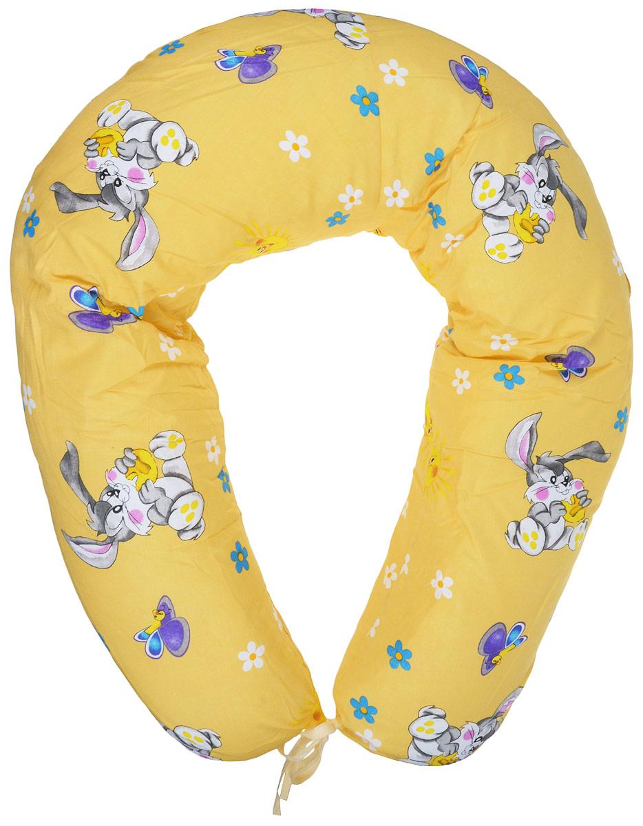 40 недель Подушка для кормящих и беременных цвет желтый