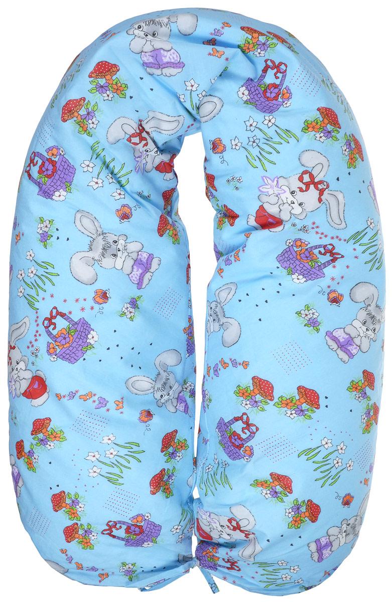 40 недель Подушка для кормящих и беременных цвет голубой фиолетовый 170 см -  Детский текстиль