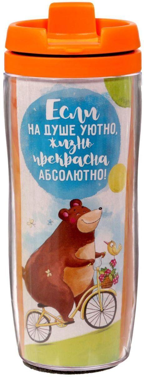 Термостакан Sima-land Верь в себя. Медведь, 350 мл1868994Термостакан 350 мл создан для тех, кто всегда находится в движении. Преподнесите своему близкому такой подарок и он, наслаждаясь любимым напитком, будет вспоминать о вас везде: на работе, отдыхе, в дороге. Особенности:Противоскользящая прокладка на дне.Классическая форма высокого стакана обеспечит удобство использования.Авторский дизайн подчеркнет индивидуальность обладателя.Сменный вкладыш.Такой термостакан — практичный аксессуар и чудесный подарок для себя, друга или коллеги.