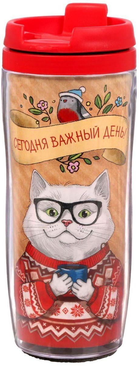 Термостакан Sima-land Сегодня важный день. Кот, 350 мл1869009Термостакан Sima-land создан для тех, кто всегда находится в движении. Он выполнен из пластика. Преподнесите своему близкому такой подарок и он, наслаждаясь любимым напитком, будет вспоминать о вас везде: на работе, отдыхе, в дороге. Особенности:Противоскользящая прокладка на дне.Классическая форма высокого стакана обеспечит удобство использования.Авторский дизайн подчеркнет индивидуальность обладателя.Сменный вкладыш.Такой термостакан — практичный аксессуар и чудесный подарок для себя, друга или коллеги.