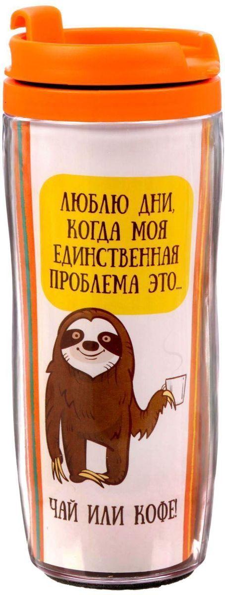 Термостакан Sima-land Ленивец, 350 мл1869013Термостакан 350 мл создан для тех, кто всегда находится в движении. Преподнесите своему близкому такой подарок и он, наслаждаясь любимым напитком, будет вспоминать о вас везде: на работе, отдыхе, в дороге. Особенности:Противоскользящая прокладка на дне.Классическая форма высокого стакана обеспечит удобство использования.Авторский дизайн подчеркнет индивидуальность обладателя.Сменный вкладыш.Такой термостакан — практичный аксессуар и чудесный подарок для себя, друга или коллеги.