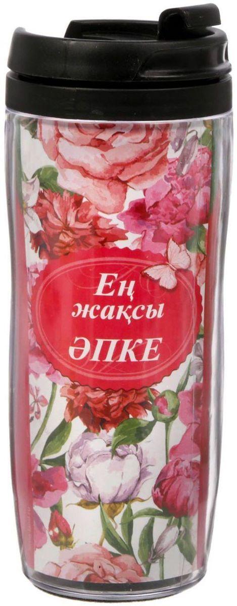 Термостакан Sima-land Сестра.Казахстан, 350 мл1869046Термостакан 350 мл создан для тех, кто всегда находится в движении. Преподнесите своему близкому такой подарок и он, наслаждаясь любимым напитком, будет вспоминать о вас везде: на работе, отдыхе, в дороге. Особенности:Противоскользящая прокладка на дне.Классическая форма высокого стакана обеспечит удобство использования.Авторский дизайн подчеркнет индивидуальность обладателя.Сменный вкладыш.Такой термостакан — практичный аксессуар и чудесный подарок для себя, друга или коллеги.