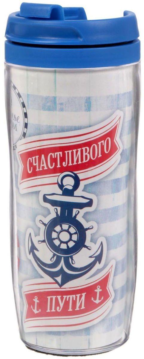 Термостакан Sima-land Счастливого пути. Морская, 350 мл1869052Термостакан Sima-land создан для тех, кто всегда находится в движении. Он выполнен из пластика. Преподнесите своему близкому такой подарок и он, наслаждаясь любимым напитком, будет вспоминать о вас везде: на работе, отдыхе, в дороге. Особенности:Противоскользящая прокладка на дне.Классическая форма высокого стакана обеспечит удобство использования.Авторский дизайн подчеркнет индивидуальность обладателя.Сменный вкладыш.Такой термостакан — практичный аксессуар и чудесный подарок для себя, друга или коллеги.
