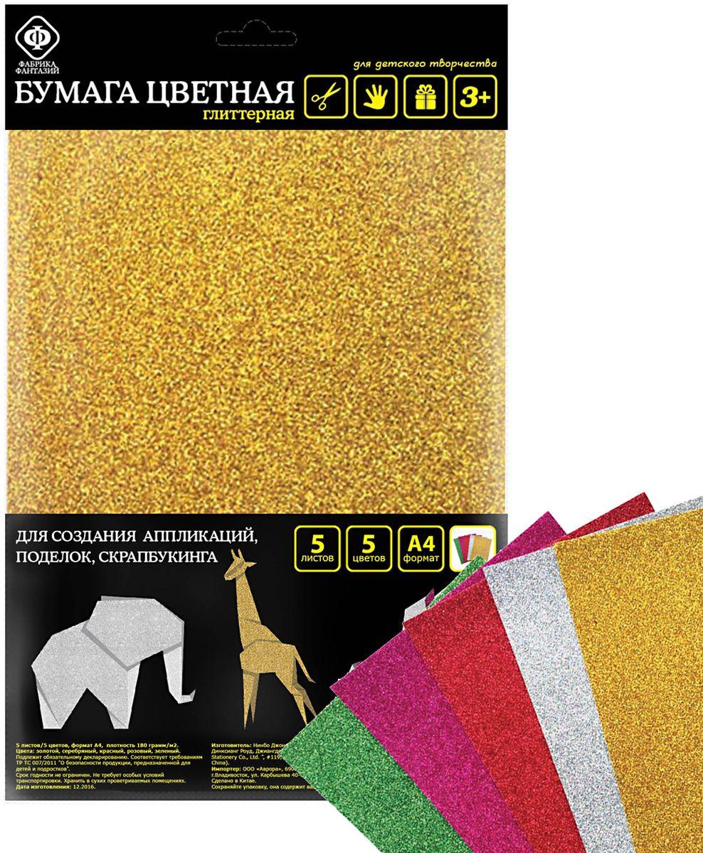 Фабрика Фантазий Цветная бумага глиттерная 5 листов бумага цветная бархатная самоклеящаяся паучок 5 листов 5 цветов с0349 01