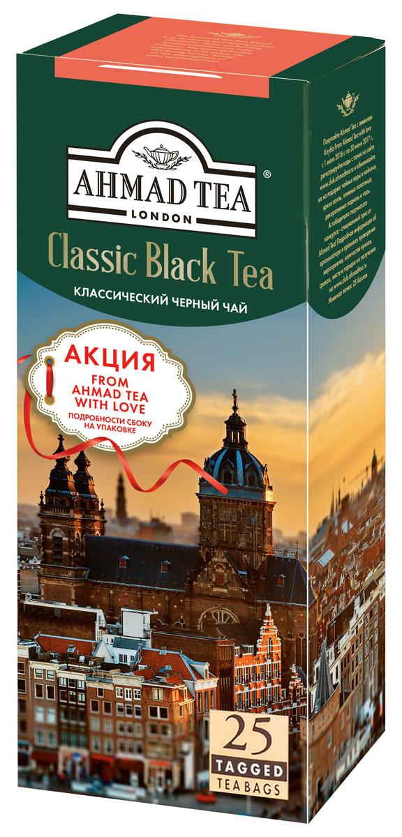 Ahmad Tea Classic черный чай в пакетиках, 25 шт1118LYСекрет обаяния черного чая Ahmad Tea Classic в характерном терпком послевкусии, в глубоком, обволакивающем аромате и насыщенном настое. Чашка этого свежезаваренного напитка, как возвращение домой, с каждым глотком погружает в атмосферу умиротворения и счастья.Уважаемые клиенты! Обращаем ваше внимание на то, что упаковка может иметь несколько видов дизайна. Поставка осуществляется в зависимости от наличия на складе.