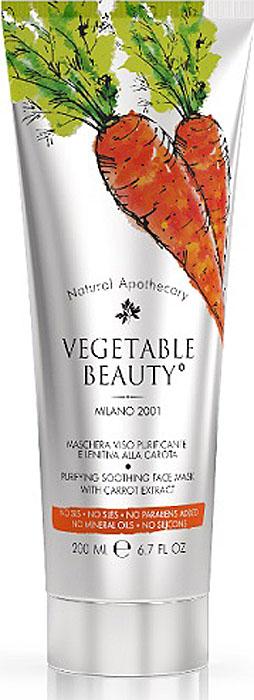 Vegetable BeautyМаскадлялицаочищающаяуспокаивающаясэкстрактомморкови,200мл8032568-302090Vegetable Beauty - это новая линия высокоэффективных косметических продуктов, разработанная на основе натуральных растительных биокомпонентов, которые попадают прямо в цель!Благодаря современным разработкам итальянских ученых, высокотехнологичной исследовательской базе и самым высоким стандартам производства, были созданы самые натуральные и безопасные косметические продукты под брендом Vegetable Beauty. Vegetable Beauty - красивыми будьте!Сужает поры, матирует, увлажняет. Для жирной и проблемной кожи, склонной к акне. Маска для очищения, восстановления и сияния кожи. Экстракт моркови очищает, но не окрашивает кожу, обеспечивает здоровое сияние, увлажняет и тонизирует ее. Экстракт шалфея оказывает противовоспалительное действие и сужает поры, а экстракт фомиты (разновидность гриба) нормализует выработку кожного себума, матирует кожу. Экстракт лопуха уплотняет кожу лица, благодаря комплексу антиоксидантов ускоряет регенерацию клеток. Эфирное масло сладкого апельсина придает маске освежающий и бодрящий аромат. Единственная маска для лица с экстрактом моркови на фармацевтическом рынкес безопасными и эффективными компонентами. Оптимальное количество биоорганических компонентов в составе. Не имеет в составе вредных для здоровья человека компонентов.