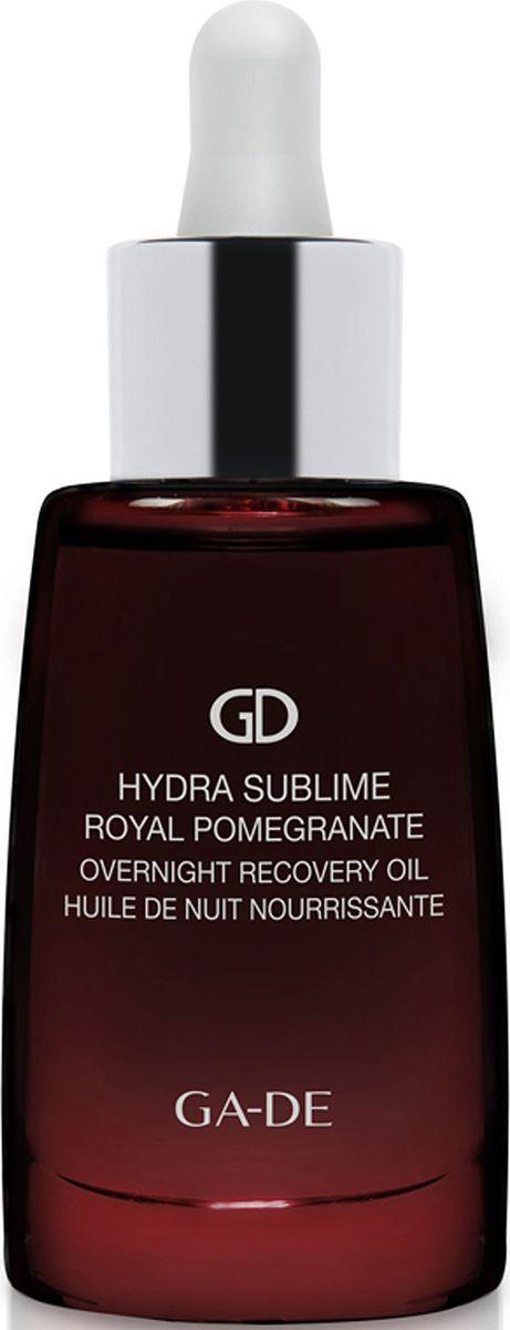 GA-DE Ночное восстанавливающее масло Hydra Sublime Royal Pomegranate, 30 мл129700000Шелковистое масло мгновенно впитывается в кожу, придавая ей мягкость, гладкость и бархатистость и обеспечивая необходимой защитой.Прошло дерматологическое тестирование. Это комплекс из 5 натуральных питательных масел для глубокого восстановления, смягчения кожи.• Масло макадамии: натуральное, богатое питательными веществами масло, содержащее высокий процент пальмитолеиновой кислоты, придает коже гладкость и обеспечивает ее важными питательными элементами.• Масло энотеры: масло семян энотеры богато жирными кислотами Омега-6, которые помогают уменьшить трансэпидермальную потерю влаги и обеспечивают продолжительный увлажняющий эффект.• Сквален: питательное растительное масло, полученное из оливок, богато фито-липидами, которые защищают кожу от потери влаги, укрепляют защитный увлажняющий барьер, придавая коже более молодой вид. Натуральные смягчающие липиды укрепляют кожу и защищают ее от воздействия агрессивных факторов окружающей среды.• Масло семян бурачника: богато жирными кислотами, обладает целебными противовоспалительными свойствами, эффективно смягчает кожу.• Масло семян малины: богато витаминами Е и А, а также жирными кислотами Омега-3 и Омега-6, способствующими омоложению кожи.