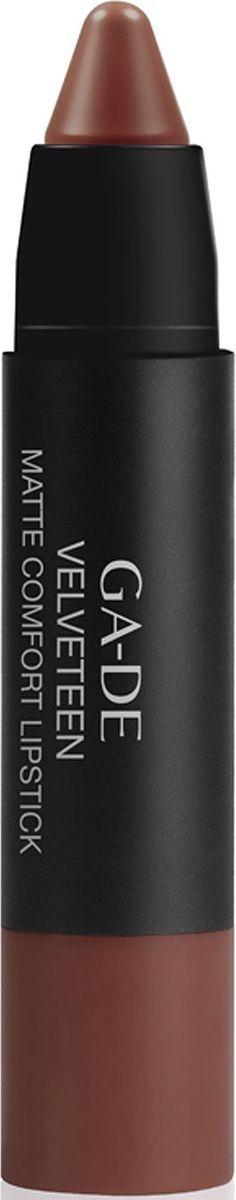 GA-DE Губная помада Velvetten Matte Comfort, тон №707, 2 г помады ga de губная помада moisturity luminous matte no 109 moisturity