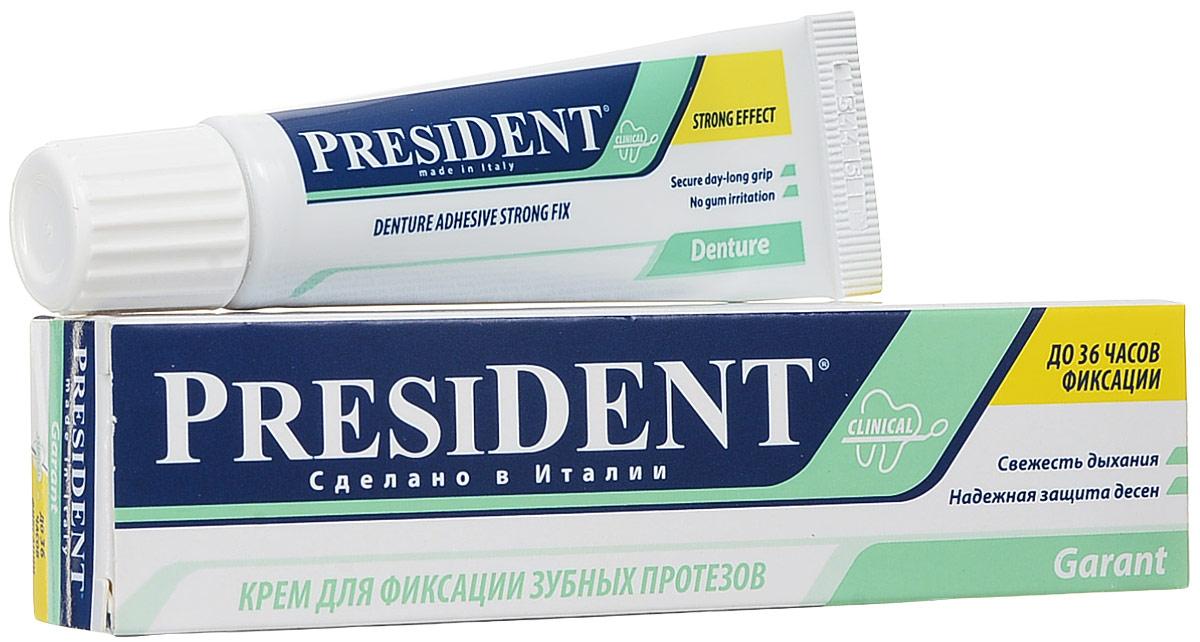 President Garant крем для фиксации зубных протезов, 20мл19112Длительная фиксация 24-36 часов. Специальный крем облегчает адаптацию и обеспечивает надежную защиту десен при ношении зубных протезов.