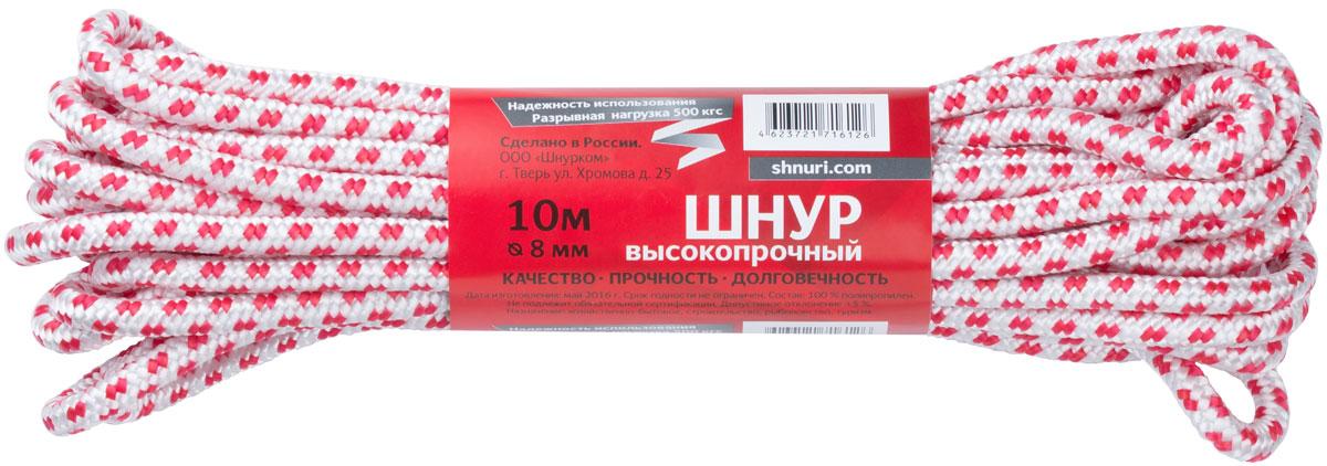 Шнур плетеный Шнурком, с сердечником, диаметр 8 мм, длина 10 м8В810_10Плетеный высокопрочный шнур Шнурком из полипропилена – прочное и универсальное изделие, которое производится из мультифиламентных нитей яркой расцветки. Его волокна характеризуются устойчивостью к негативному воздействию щелочей, кислотам и растворителям. При частном сгибании отсутствуют деформации и потеря первоначальных свойств. За счет специальной защитной обработки шнур не подвержен процессу гниения, появлению плесени, грибков и прочих биологических организмов. Шнур плетеный полипропиленовый является достаточно востребованным изделием, которое активно применяется для выполнения различных задач.К его основным преимуществам относят: - прочность и надежность; - устойчивость к преждевременному истиранию при постоянных нагрузках; - безопасность во время использования; - положительную плавучесть;- негигроскопичность (не впитывает воду); - небольшой вес;- хорошую стойкость к химическим веществам;- под активными нагрузками шнур может удлиняться до 20%; - высокая температура плавления; - теплоизоляционные свойства; - оригинальная цветовая гамма с преобладанием насыщенных цветов. Шнур, благодаря великолепным свойствам и хорошим техническим характеристикам нашел свое применение в сфере: изготовления спортинвентаря; туризма, охоты, рыболовства, яхтинга, альпинизма, спорте на воде; упаковки продукции; манипуляций с грузами (поднятие, буксировка, фиксация, перемещение); решения бытовых и хозяйственных задач; оснащения маломерных судов; мебельной промышленности. Диаметр шнура: 8 мм. Длина: 10 м. Уважаемые клиенты!Обращаем ваше внимание на возможные изменения в цвететовара. Поставка осуществляется в зависимости от наличия на складе.