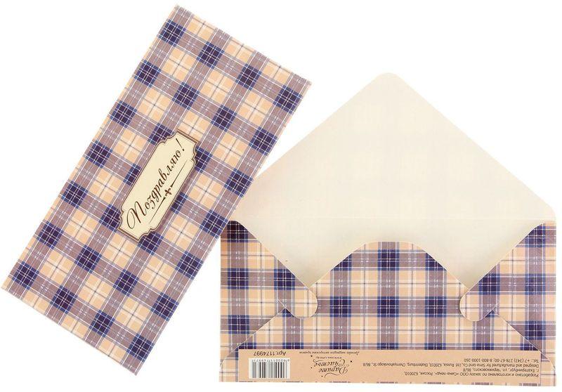 Конверт для денег Дарите счастье Поздравляю. Клетка, 8 х 16,5 см 5 musical notation pattern pet dog necktie black white free size