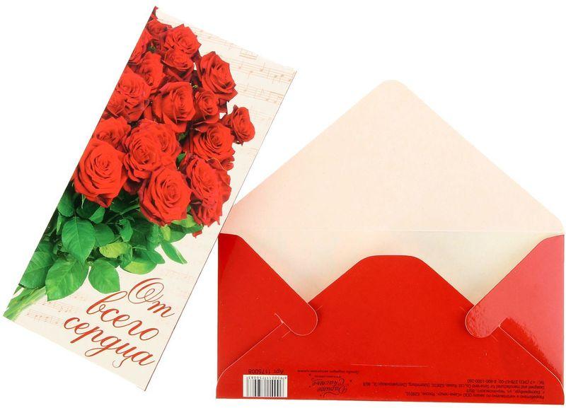 Конверт для денег Дарите счастье От всего сердца. Красные розы, 8 х 16,5 см1175008Всем известно, что хороший подарок - это полезный подарок. А деньги уж точно не будут пылиться в дальнем углу шкафа. Их можно преподнести на любое торжество. Подберите для своего подарка оригинальный конверт и скорее дарите близким радость!Изделие изготовлено из плотного картона, поэтому вы можете не беспокоиться за целостность его содержимого.