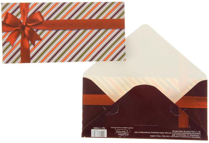 Конверт для денег Дарите счастье Универсальный. Полоски, 8 х 16,5 см1176889Всем известно, что хороший подарок - это полезный подарок. А деньги уж точно не будут пылиться в дальнем углу шкафа. Их можно преподнести на любое торжество. Подберите для своего подарка оригинальный конверт и скорее дарите близким радость!Изделие изготовлено из плотного картона, поэтому вы можете не беспокоиться за целостность его содержимого.