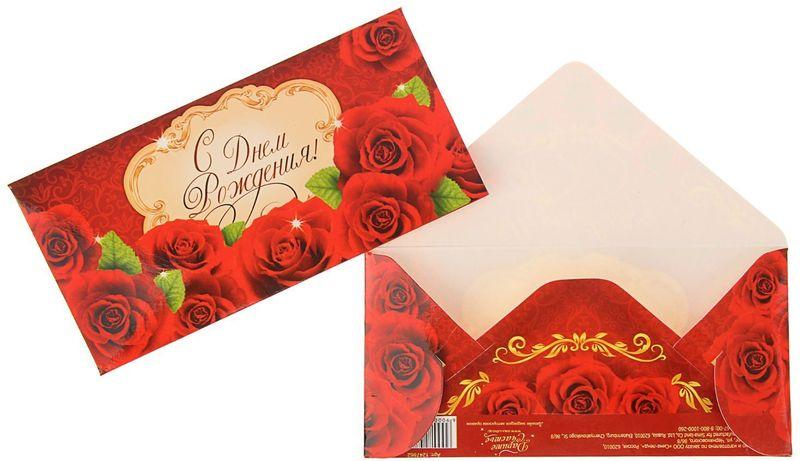 Конверт для денег Дарите счастье С Днем рожденья. Розы, 8 х 16,5 см1247862Всем известно, что хороший подарок — это полезный подарок. А деньги уж точно не будут пылиться в дальнем углу шкафа. Их можно преподнести на любое торжество. Подберите для своего подарка оригинальный конверт и скорее дарите близким радость!Изделие изготовлено из плотного картона, поэтому вы можете не беспокоиться за целостность его содержимого.