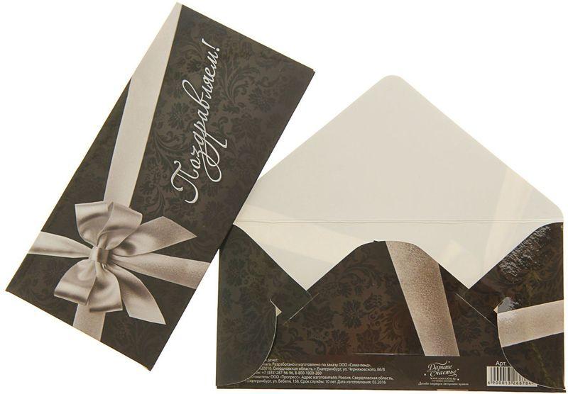Конверт для денег Дарите счастье Поздравляем, 8 х 16 см1326878Всем известно, что хороший подарок - это полезный подарок. А деньги уж точно не будут пылиться в дальнем углу шкафа. Их можно преподнести на любое торжество. Подберите для своего подарка оригинальный конверт и скорее дарите близким радость!Изделие изготовлено из плотного картона, поэтому вы можете не беспокоиться за целостность его содержимого.
