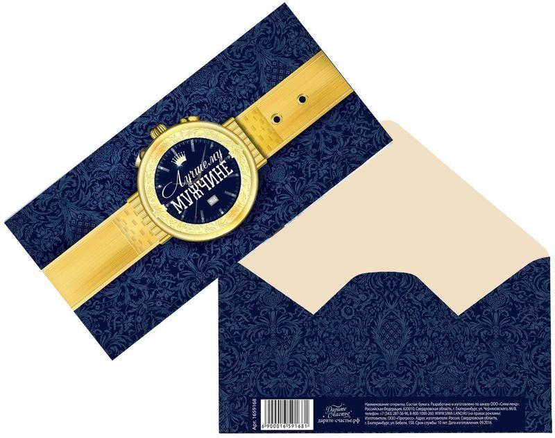 Конверт для денег Дарите счастье Золотые часы, 8,1 х 16,5 см1659168Всем известно, что хороший подарок — это полезный подарок. А деньги уж точно не будут пылиться в дальнем углу шкафа. Их можно преподнести на любое торжество. Подберите для своего подарка оригинальный конверт и скорее дарите близким радость!Изделие изготовлено из плотного картона, поэтому вы можете не беспокоиться за целостность его содержимого.