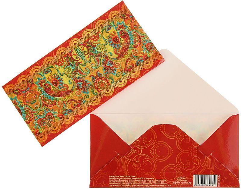 Конверт для денег Дарите счастье Универсальный. Красное с золотом, 8 х 16 см1818435Всем известно, что хороший подарок - это полезный подарок. А деньги уж точно не будут пылиться в дальнем углу шкафа. Их можно преподнести на любое торжество. Подберите для своего подарка оригинальный конверт и скорее дарите близким радость!Изделие изготовлено из плотного картона, поэтому вы можете не беспокоиться за целостность его содержимого.