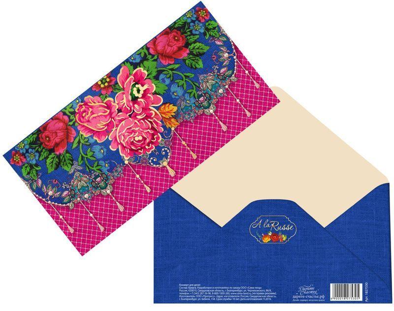 Конверт для денег Дарите счастье Русский платок, 8 х 16 см1827530Всем известно, что хороший подарок - это полезный подарок. А деньги уж точно не будут пылиться в дальнем углу шкафа. Их можно преподнести на любое торжество. Подберите для своего подарка оригинальный конверт и скорее дарите близким радость!