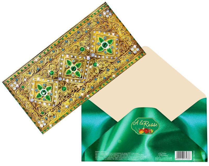 Конверт для денег Дарите счастье Малахитовая шкатулка, 8 х 16 см1827533Всем известно, что хороший подарок - это полезный подарок. А деньги уж точно не будут пылиться в дальнем углу шкафа. Их можно преподнести на любое торжество. Подберите для своего подарка оригинальный конверт и скорее дарите близким радость!Изделие изготовлено из плотного картона, поэтому вы можете не беспокоиться за целостность его содержимого.