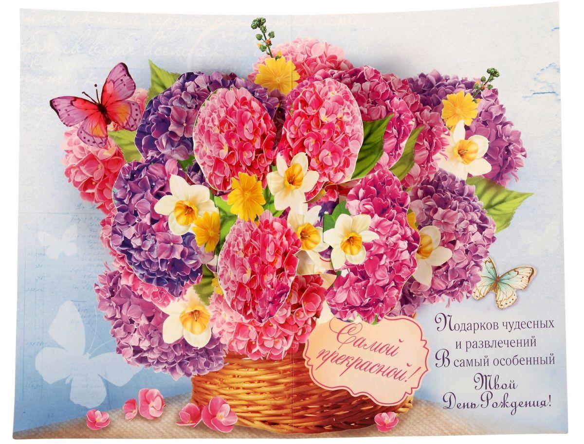 Днем рождения, с юбилеем женщине открытки оригинальные картинки