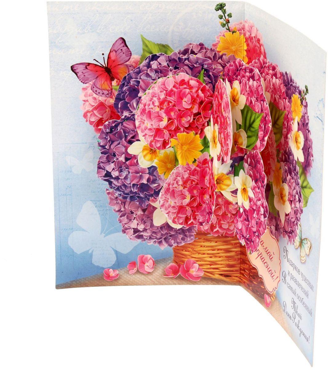 Ваза объемная для открытки с днем рождения