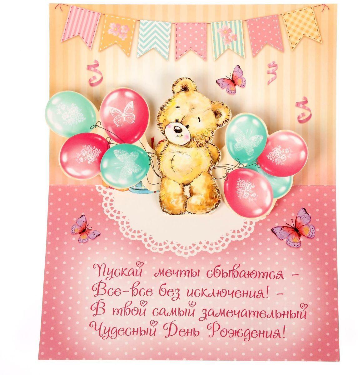 Что написать девочке на открытке, февраля поздравления стена