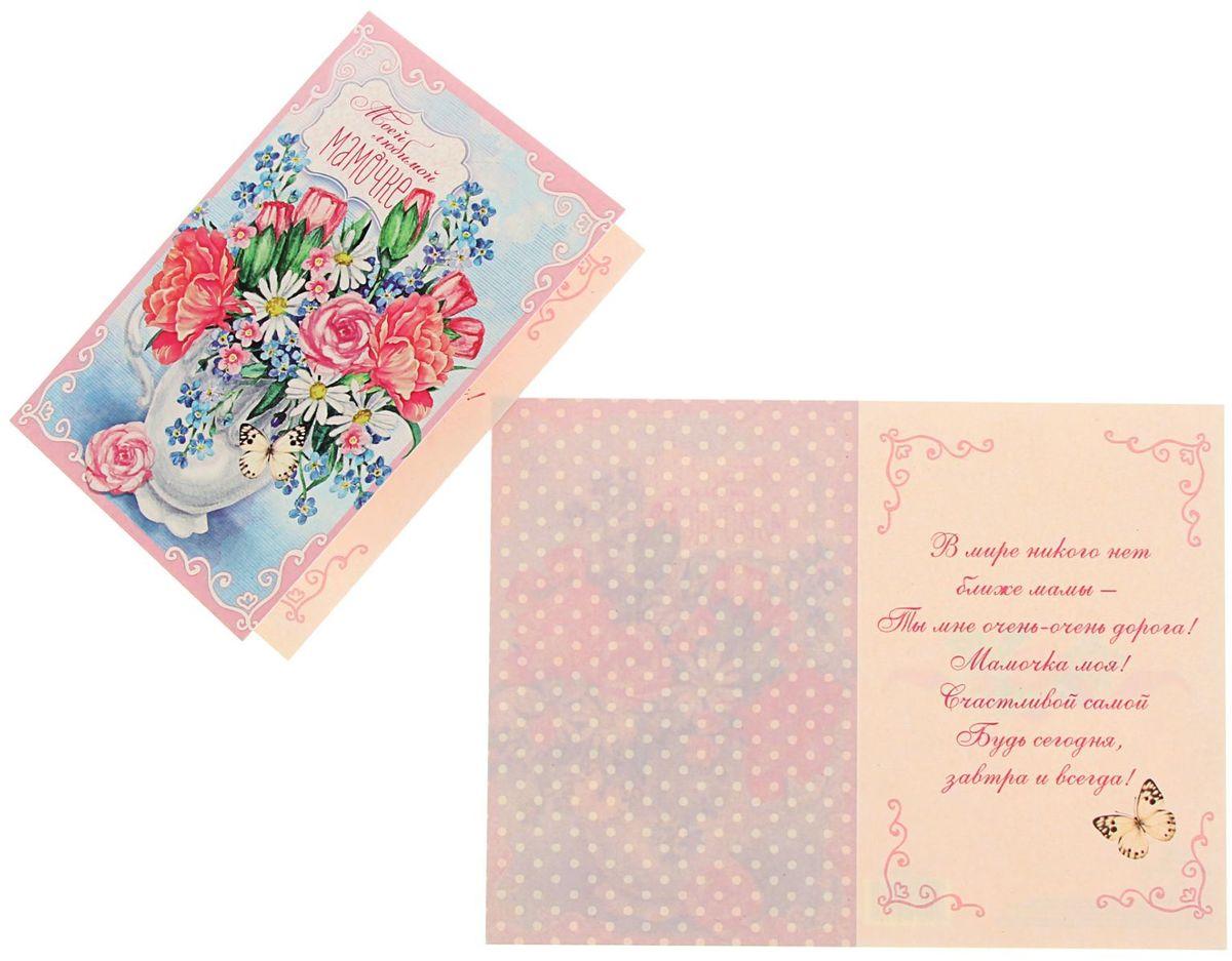 Открытка Дарите cчастье Моей любимой мамочке1259428Атмосферу праздника создают детали: свечи, цветы, бокалы, воздушные шары и поздравительные открытки — яркие и весёлые, романтичные и нежные, милые и трогательные. Расскажите о своих чувствах дорогому для вас человеку, поделитесь радостью с близкими и друзьями. Открытка с креативным дизайном вам в этом поможет. Красочная открытка станет отличным дополнением к подарку, а воспоминания о праздничном дне еще долго будут радовать адресата