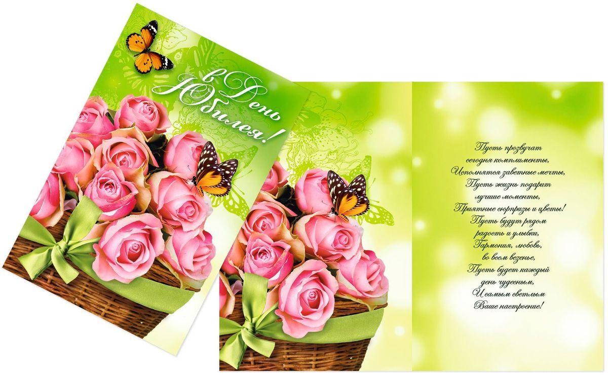 Атмосферу праздника создают детали: свечи, цветы, бокалы, воздушные шары и поздравительные открытки - яркие и веселые, романтичные и нежные, милые и трогательные. Расскажите о своих чувствах дорогому для вас человеку, поделитесь радостью с близкими и друзьями. Открытка с креативным дизайном вам в этом поможет.
