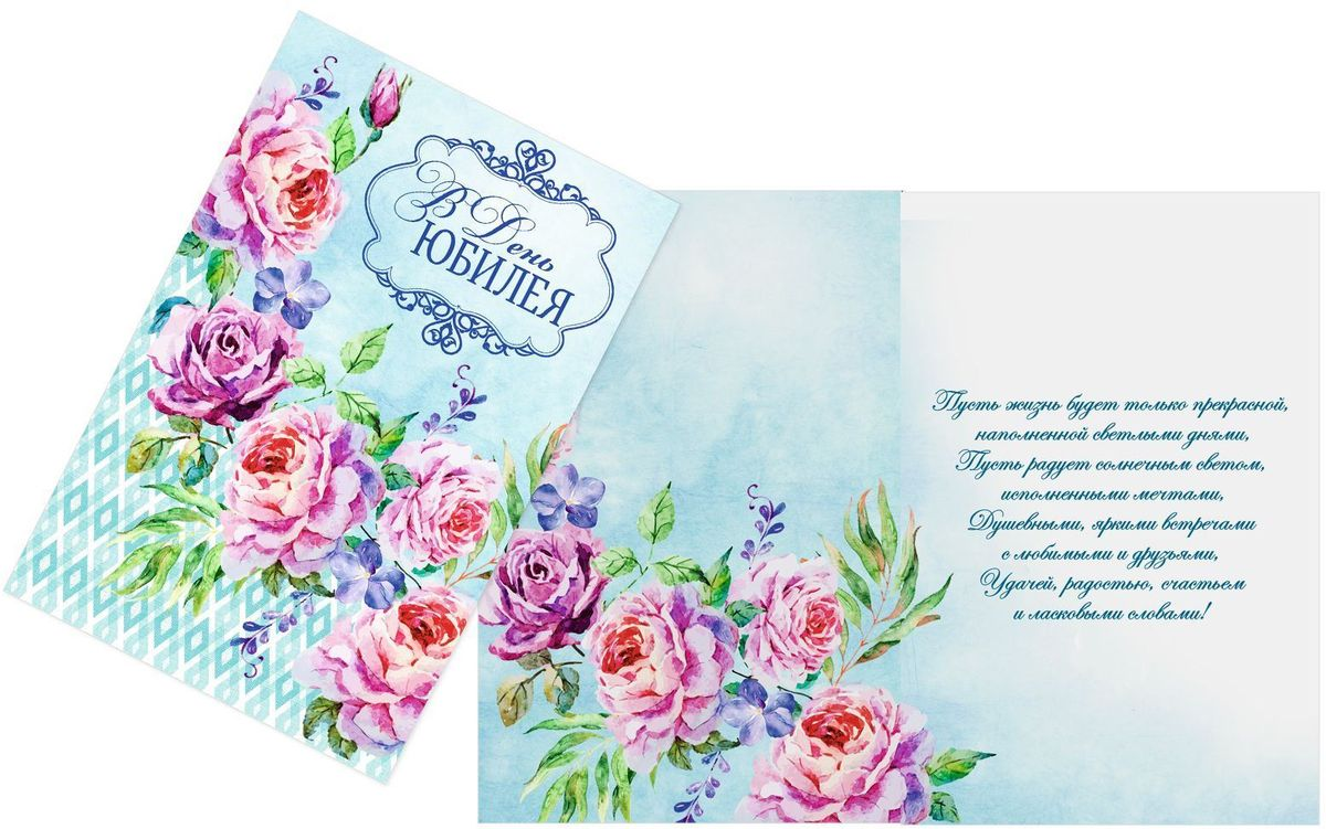 Атмосферу праздника создают детали: свечи, цветы, бокалы, воздушные шары и поздравительные открытки — яркие и весёлые, романтичные и нежные, милые и трогательные. Расскажите о своих чувствах дорогому для вас человеку, поделитесь радостью с близкими и друзьями. Открытка с креативным дизайном вам в этом поможет.
