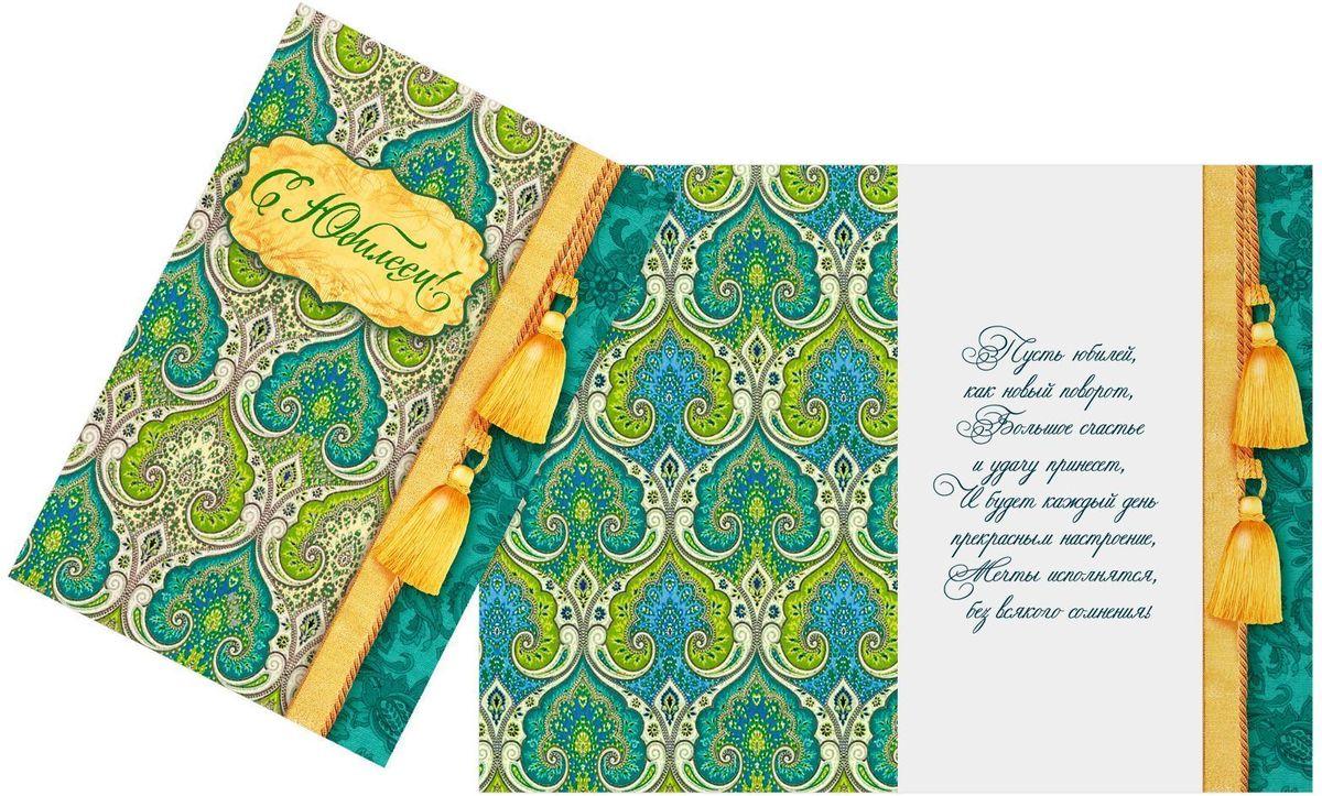 Открытка Дарите cчастье С Юбилеем. Золотая кисть, 12 х 18 см1682698Атмосферу праздника создают детали: свечи, цветы, бокалы, воздушные шары и поздравительные открытки - яркие и веселые, романтичные и нежные, милые и трогательные. Расскажите о своих чувствах дорогому для вас человеку, поделитесь радостью с близкими и друзьями. Открытка с креативным дизайном вам в этом поможет.