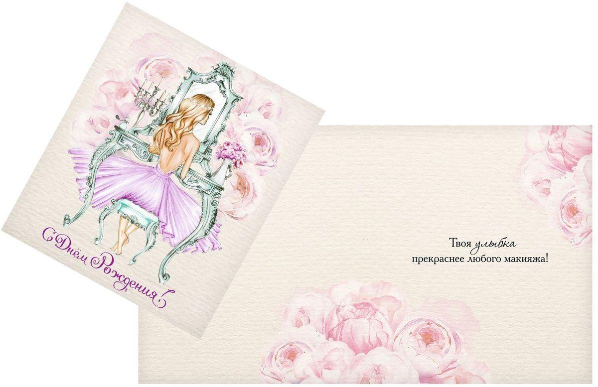 Открытка Дарите cчастье Прекрасной девушке, 14 х 16 см1744780Атмосферу праздника создают детали: свечи, цветы, бокалы, воздушные шары и поздравительные открытки — яркие и весёлые, романтичные и нежные, милые и трогательные. Расскажите о своих чувствах дорогому для вас человеку, поделитесь радостью с близкими и друзьями. Открытка с креативным дизайном вам в этом поможет.