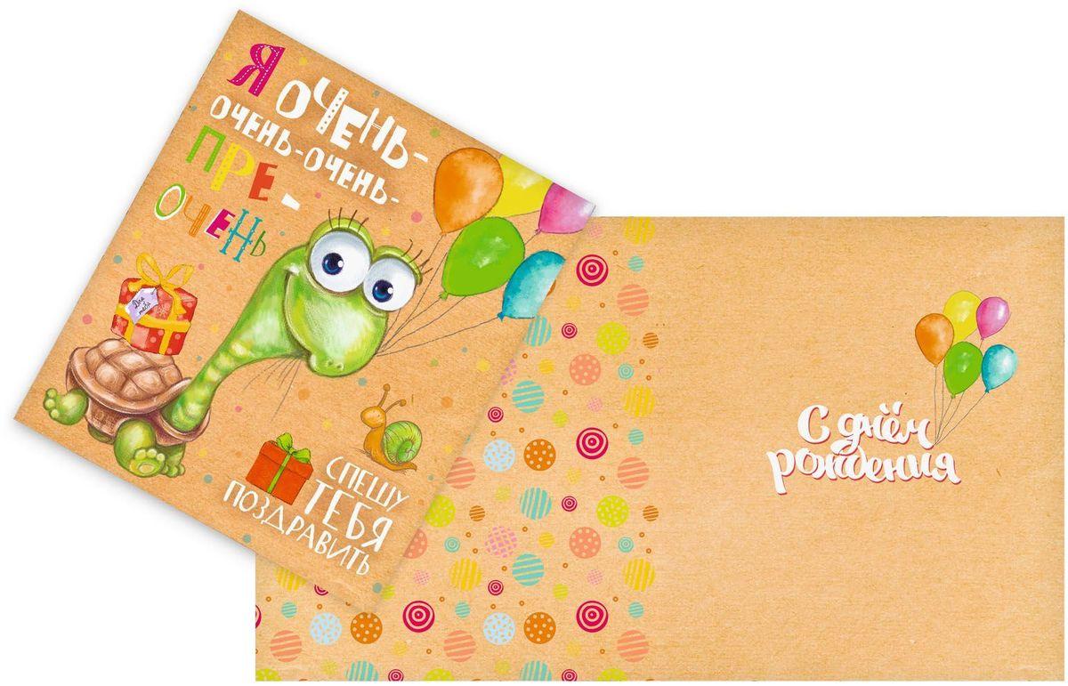 Открытка Дарите cчастье Спешу поздравить, 14 х 16 см1744782Атмосферу праздника создают детали: свечи, цветы, бокалы, воздушные шары и поздравительные открытки - яркие и весёлые, романтичные и нежные, милые и трогательные.Расскажите о своих чувствах дорогому для вас человеку, поделитесь радостью с близкими и друзьями. Открытка с креативным дизайном вам в этом поможет.