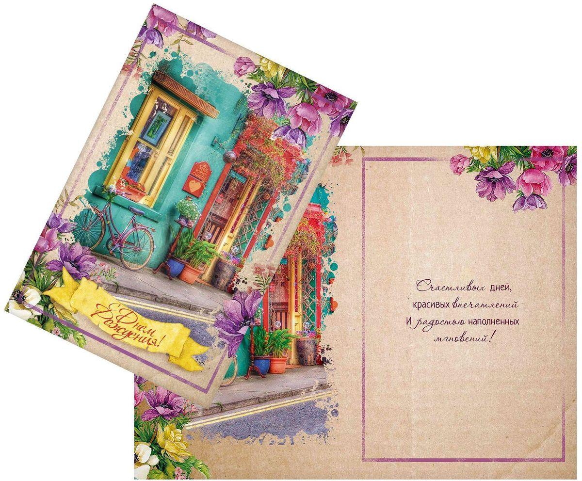 Открытка Дарите cчастье Цветочная улица, 12 х 18 см1744810Атмосферу праздника создают детали: свечи, цветы, бокалы, воздушные шары и поздравительные открытки - яркие и весёлые, романтичные и нежные, милые и трогательные.Расскажите о своих чувствах дорогому для вас человеку, поделитесь радостью с близкими и друзьями. Открытка с креативным дизайном вам в этом поможет.