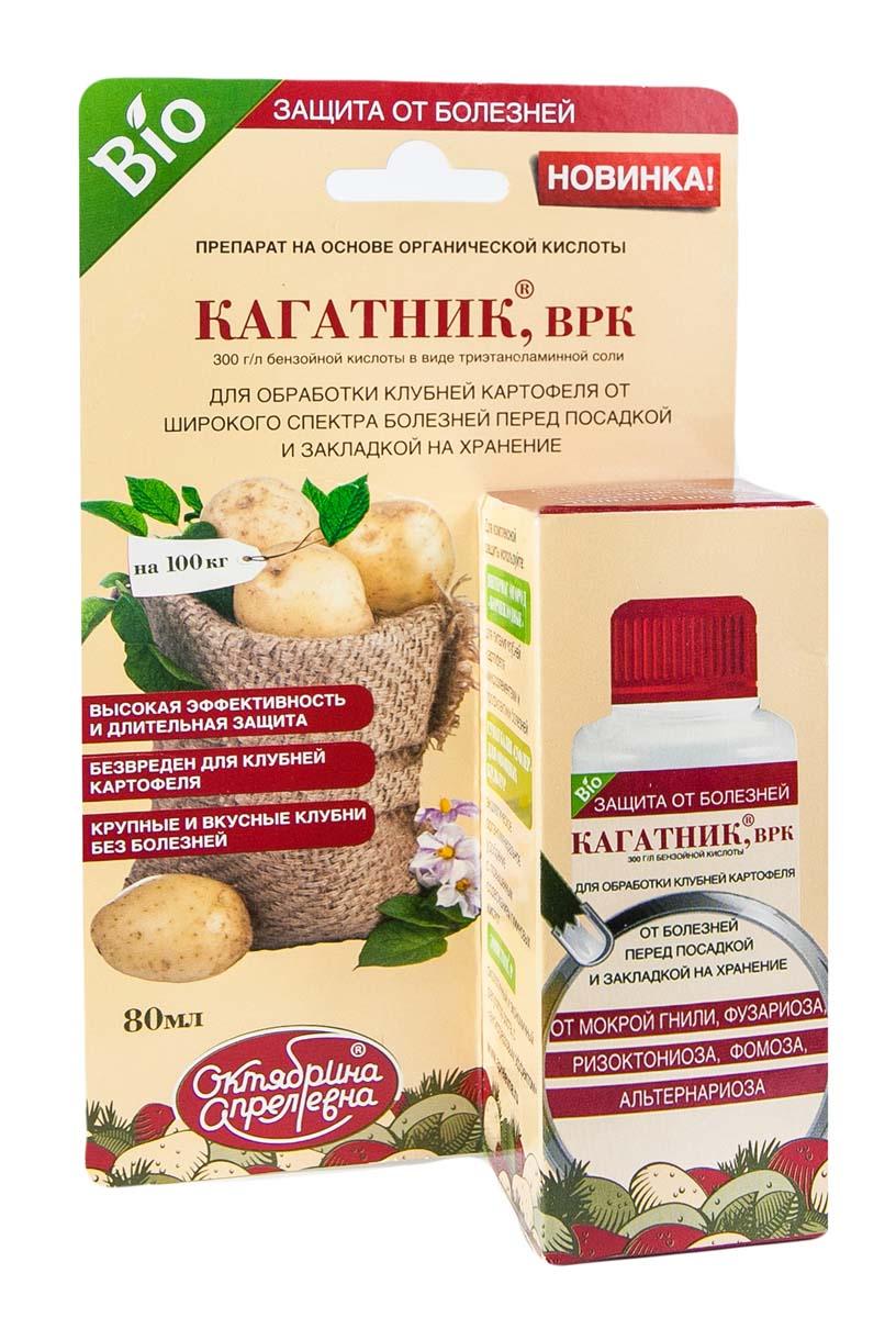 Антисептик Октябрина Апрелевна Кагатник, для защиты картофеля от гнили, 80 мл в казахстане мини клубни картофеля