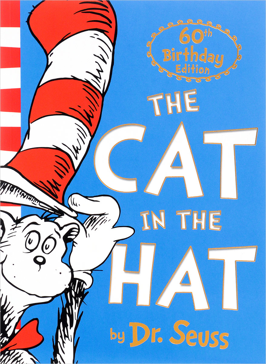 The Cat In The Hat ray  cooper how to sell a house fast in