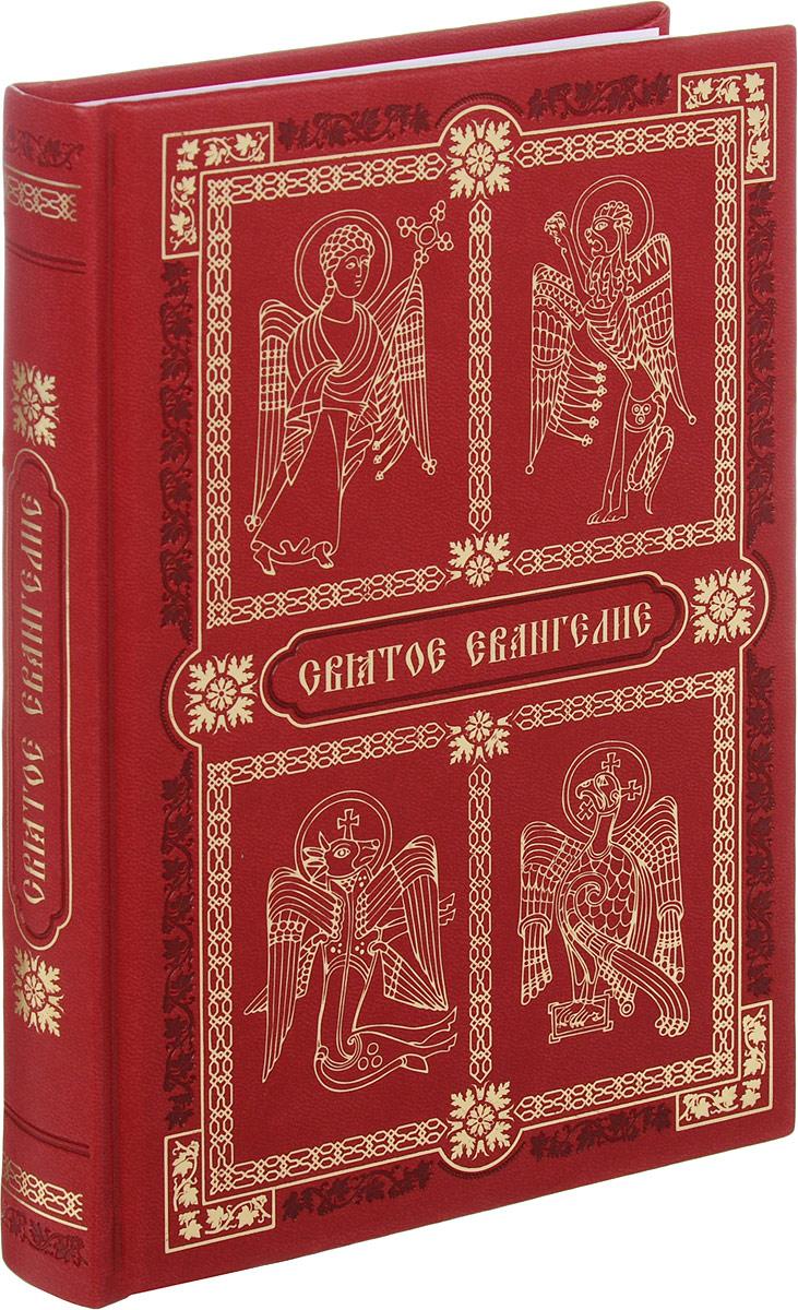 Святое Евангелие автобиография евангелие богатства