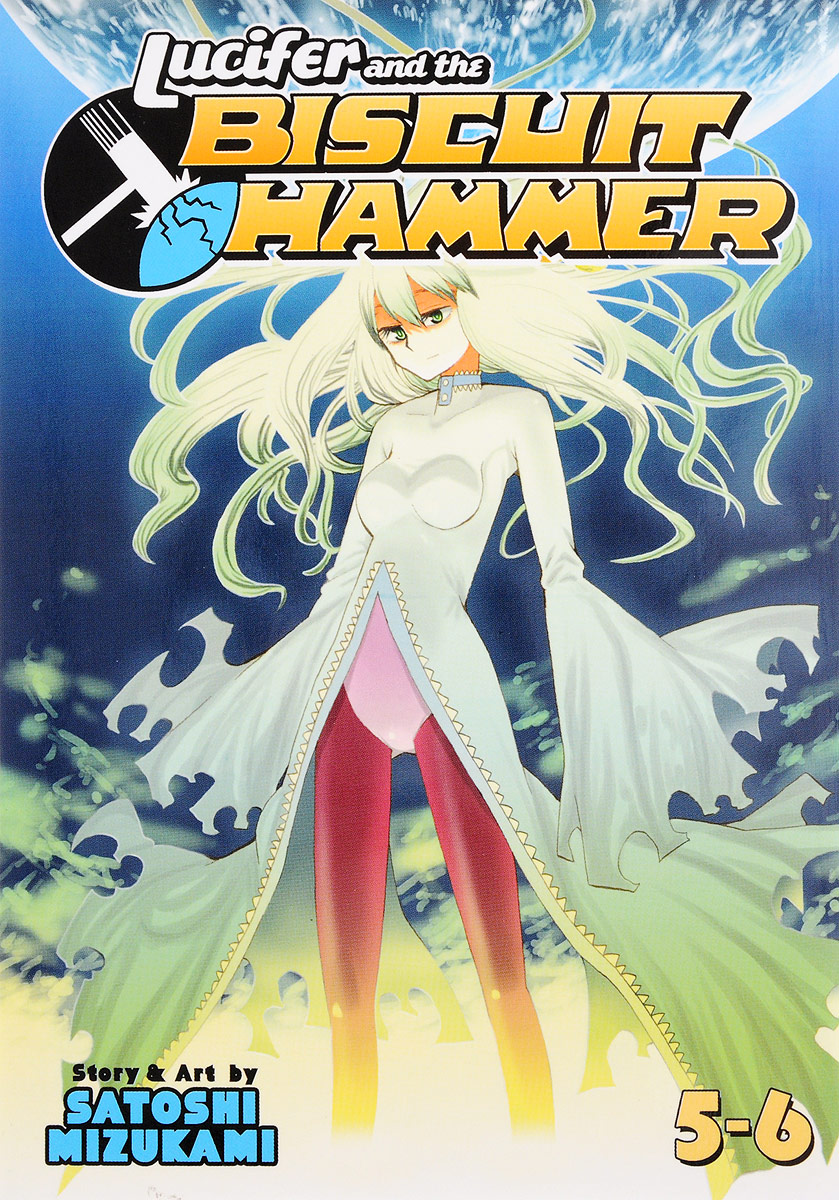 Lucifer and the Biscuit Hammer Volume 5-6 knights of sidonia volume 6