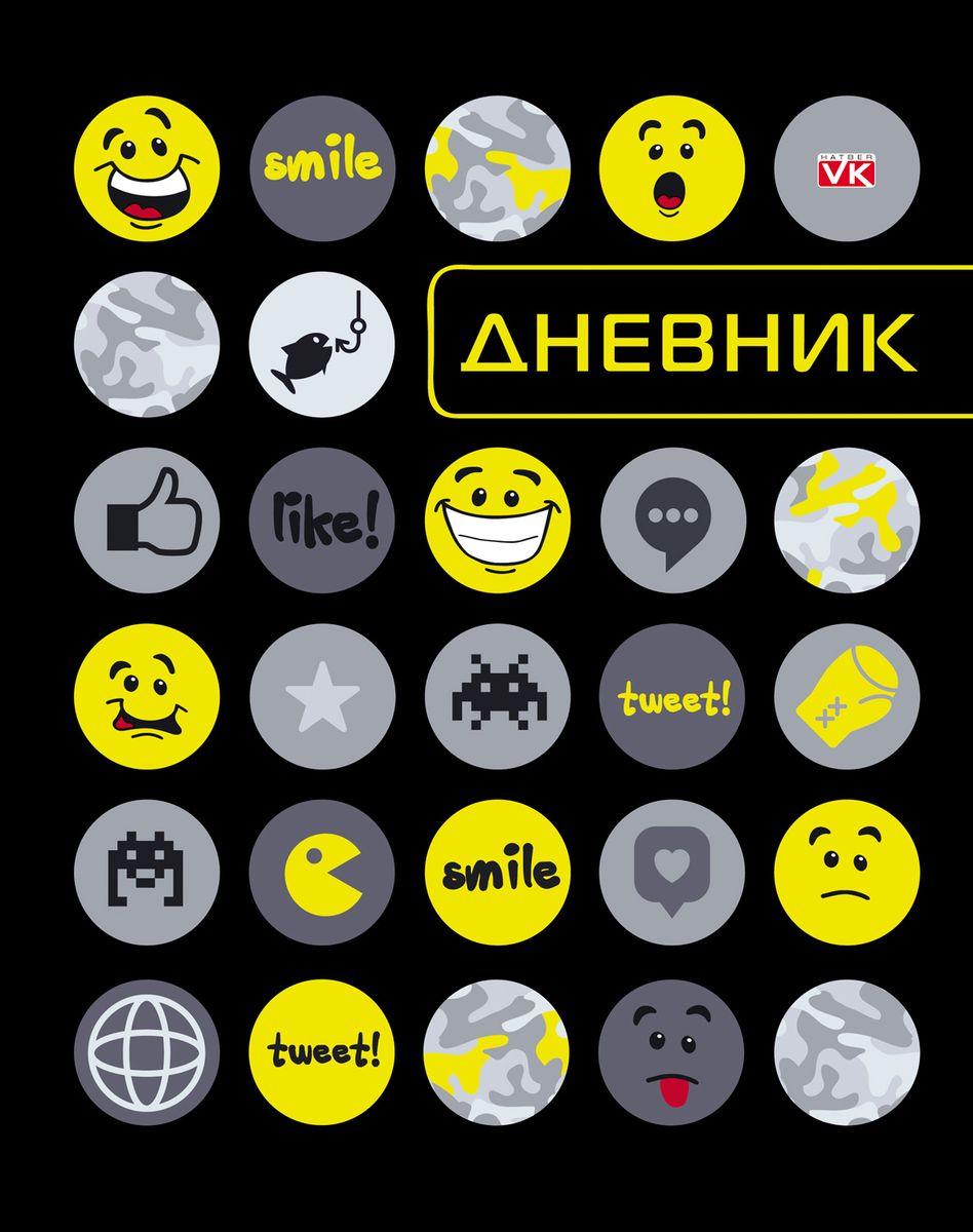 Hatber VK Дневник школьный SMILE бриз дневник школьный российская рф 40 листов