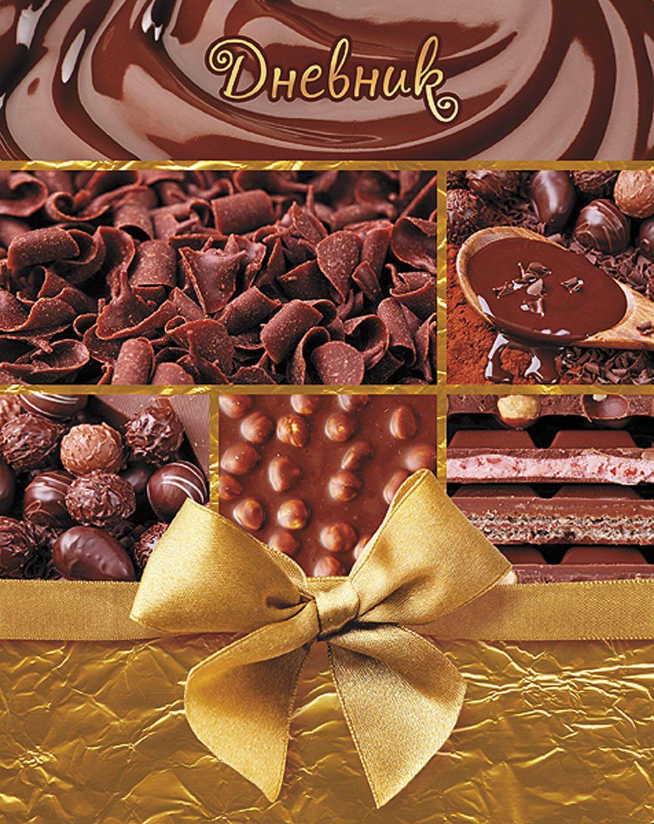 Hatber VK Дневник школьный Шоколадное настроение бриз дневник школьный мотогонка 40 листов