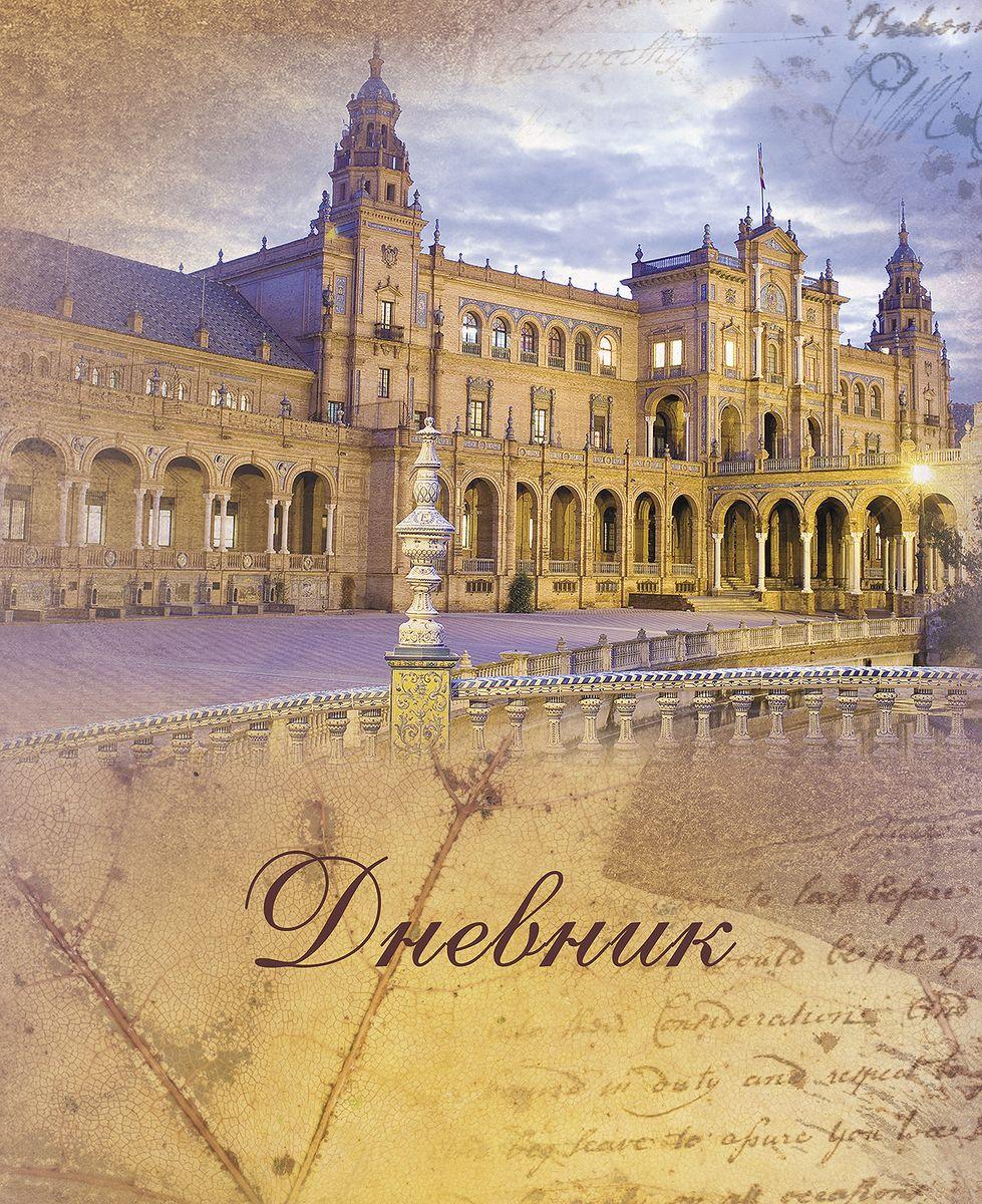 Hatber VK Дневник школьный Лайт Дворцовые тайны серия дворцовые тайны комплект из 9 книг