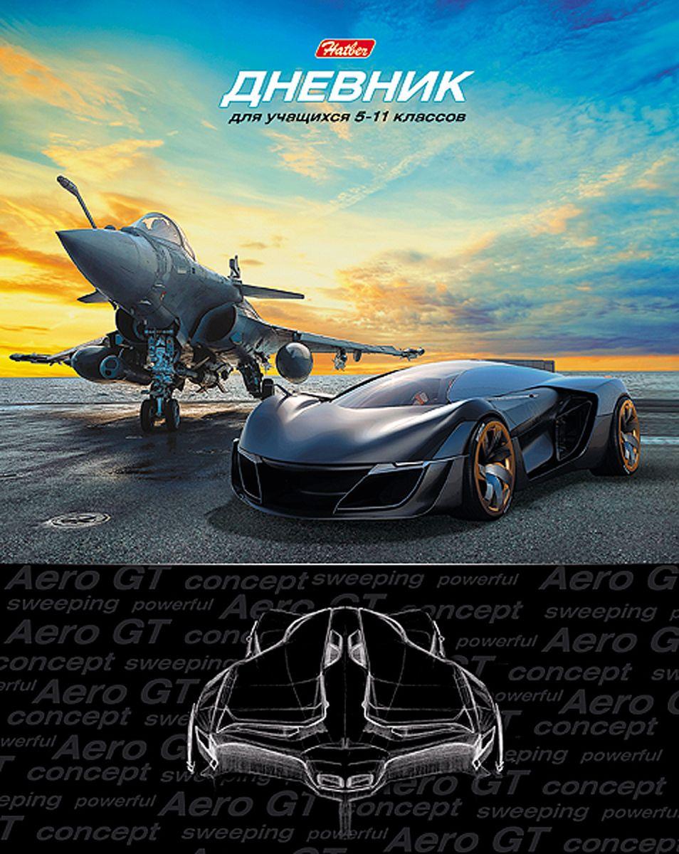 Hatber Дневник школьный Aero GT
