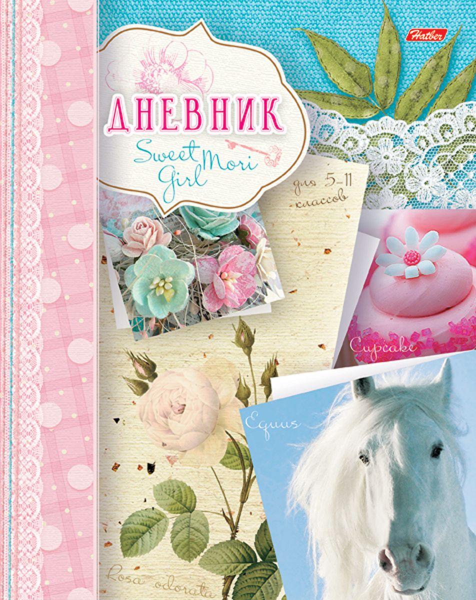 Hatber Дневник школьный Sweet mori girl ирина горюнова армянский дневник цавд танем