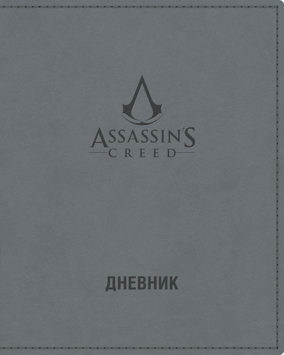 Hatber Дневник школьный Vivella Assassins creed pc assassin s creed unity guillotine edition